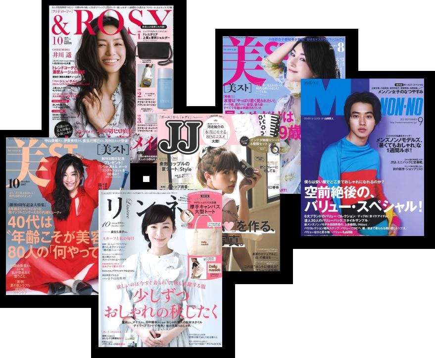et_magazine