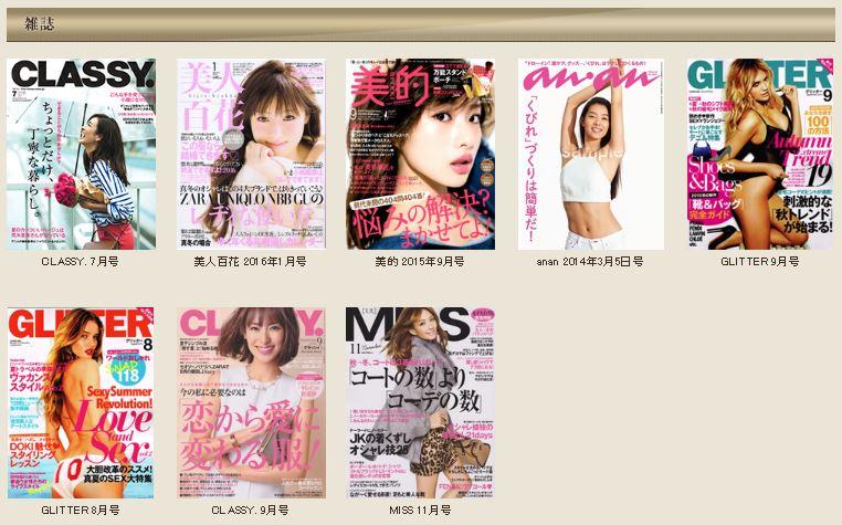 SOMEDAY_雑誌