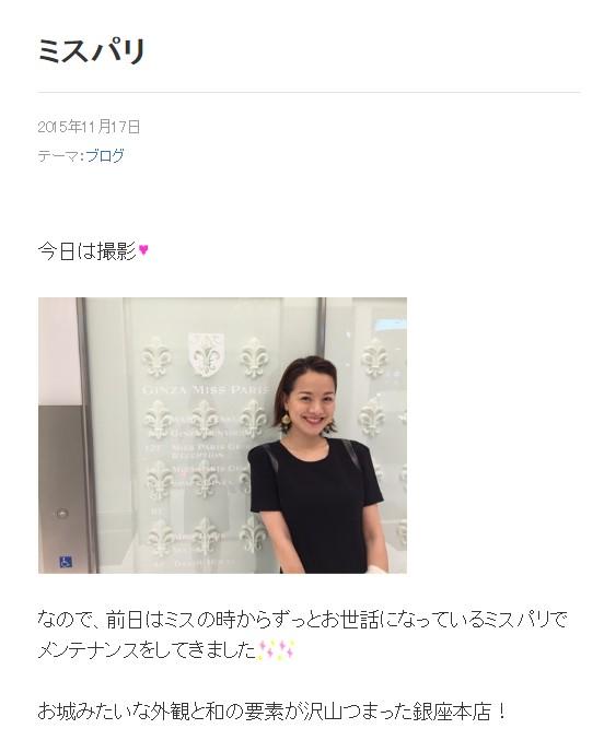 kirakira smileブログ